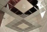 Применение керамической плитки для отделки потолка в ванной комнате